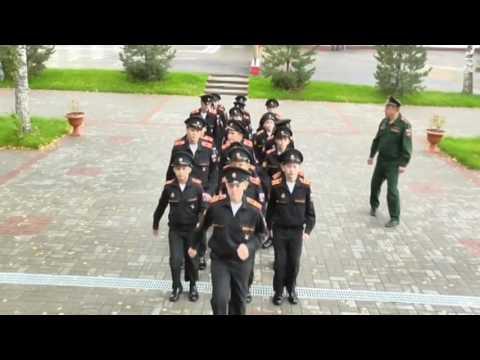 ФГКОУ Московское суворовское военное училище