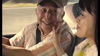 """""""Verano de una familia de Tokio"""" (Kazoku wa tsuraiyo 2) - Trailer en español"""