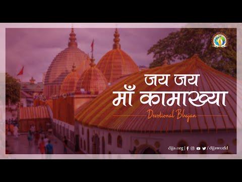 Shrimad Devi Bhagwat Puran In Epub Download