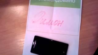 Отключение звонка переворотом телефон HTC 8X(Отключение вызова переворотом телефона HTC 8X., 2013-01-08T11:06:45.000Z)