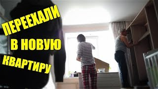 VLOG: We moved to a new apartment / Anina Mom broke a rib / GrishAnya Life
