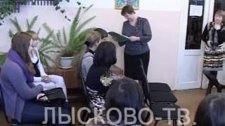 03 11 2012 ВИКТОРИНА В БИБЛИОТЕКЕ