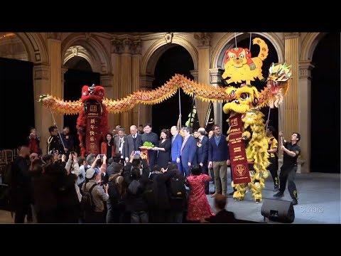 Nouvel An Chinois 2018 à l'Hôtel de Ville de Paris