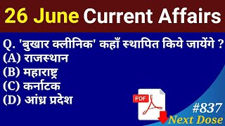 Next Dose #837  26 June 2020 Current Affairs  Current Affairs In Hindi  Daily Current Affairs
