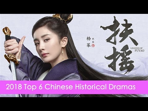 2018 TOP 6 Chinese Historical Drama You Can't Miss! Yang Mi, Zhao LiYing, Fan BingBing