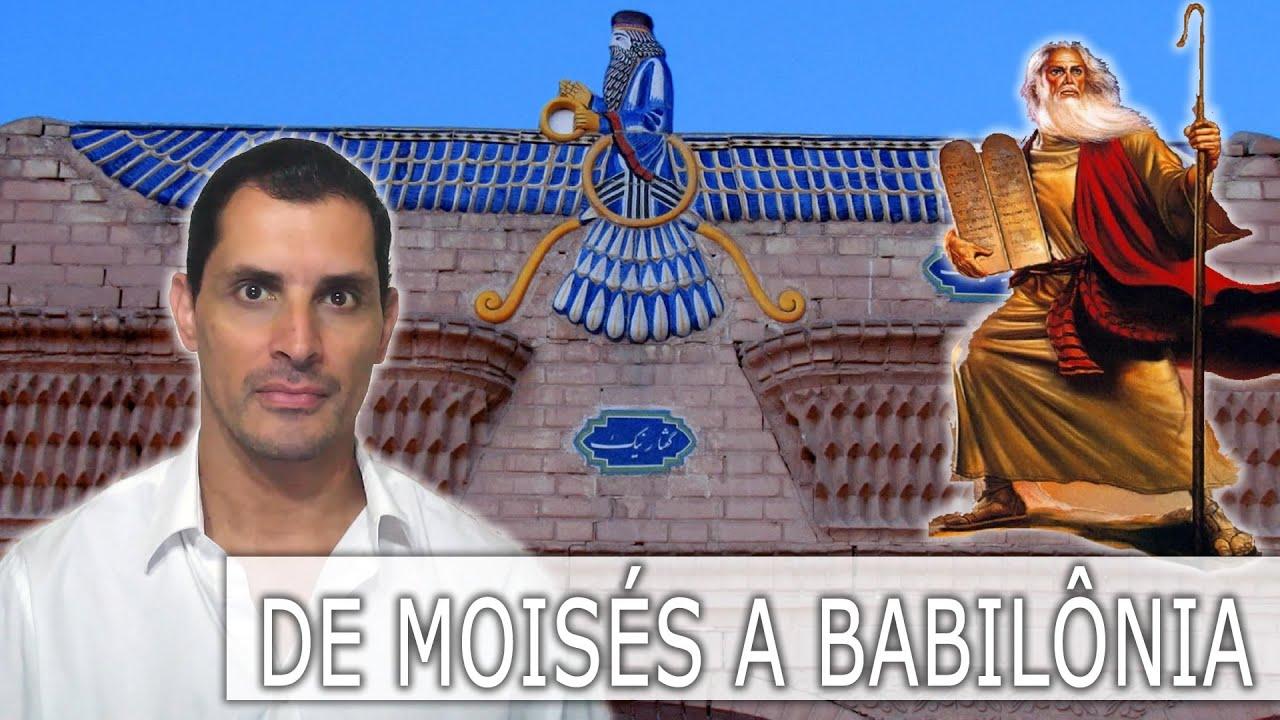 O que Aconteceu de Moisés até a Babilônia ? - Canal Alef #judaismo
