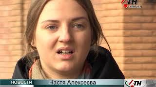 ДТП на Сумской. Сегодня попрощались с Дианой Берченко - 27.10.2017 thumbnail