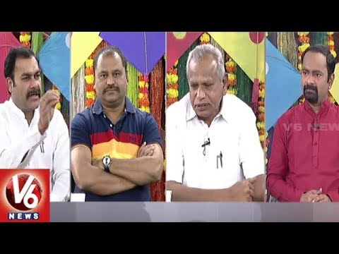 Special Debate On TRS Govt Cash Incentives For Farmers | Good Morning Telangana | V6 News