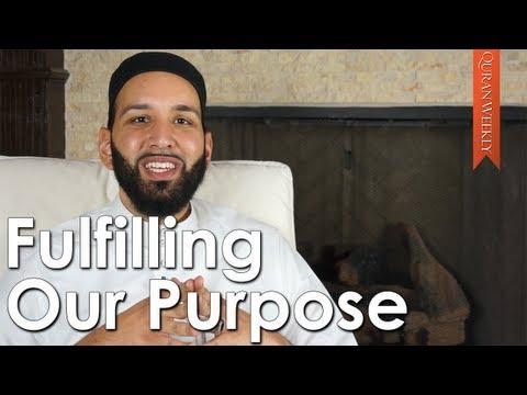 [Ramadan Prep] Fulfilling Our Purpose - Omar Suleiman - Quran Weekly