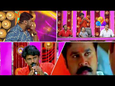 ദിലീപ്പിൻറെ ശബ്ദത്തിൽ ഒരു തകർപ്പൻ സ്പോട്ട് ഡബ്... | Comedy Utsavam | Viral Cuts