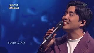 먼데이 키즈 - 돌아가는 삼각지 [불후의 명곡 전설을 노래하다 , Immortal Songs 2].20191116