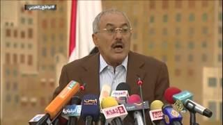 """مطالب بمحاكمة المتورطين بمجزرة """"جمعة الكرامة"""" باليمن"""