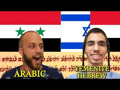 Similarities Between Arabic and Yemenite Hebrew