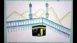 How To Draw the Masjid Al Haram ~ kaaba sharif drawing