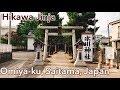 Japanese Shrine Tour: Hikawa Shrine