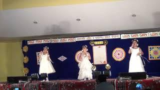 Dance Performance of Prachee, Rohini & Trisha with Bengali Song (Tung