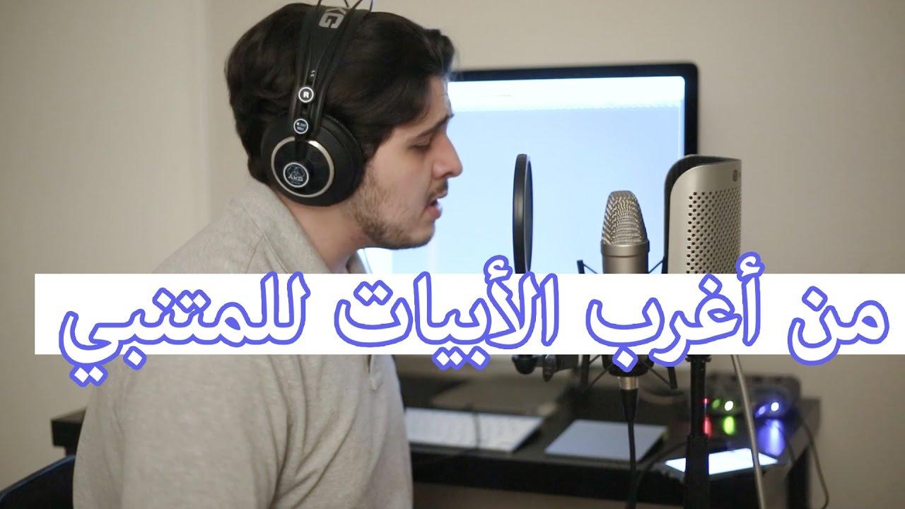 Fahad Al Abdulhadi On Twitter من بحر 5
