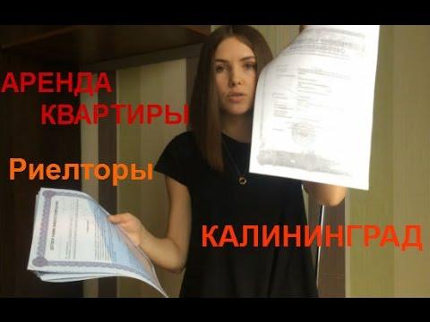 Информационный портал ЖКХ rukvartal.ru