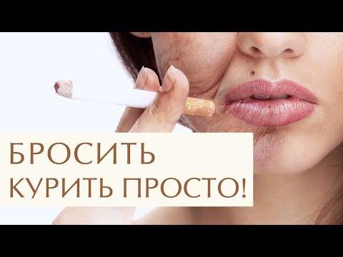 ⛅ Избавьтесь навсегда от привычки курения с помощью иглоукалывания. Иглоукалывание от курения. 12+