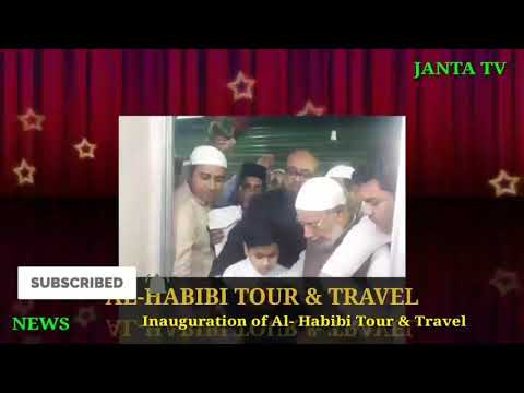 AL-HABIBI TOUR AND TRAVEL HAJ AND UMRAH