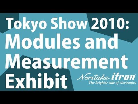 Noritake VFD: Tokyo Show 2010 - Measurement Exhibit
