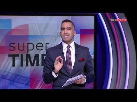 سوبر تايم - حلقة الثلاثاء مع (كريم خطاب) 17/9/2019 - الحلقة الكاملة ضيف الحلقة أحمد سامي