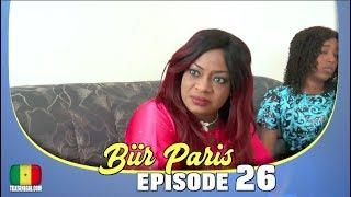 Doudou ak Fatou Biir Paris Episode 26