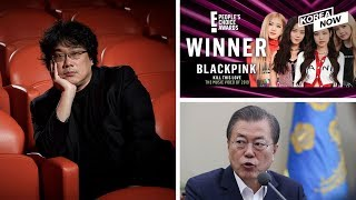 Parasite becomes largest-grossing US foreign film/ BLACKPINK wins 3 titles at People's Choice Awards