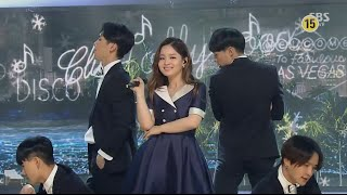 LEE HI - 'MY STAR' 0522 SBS Inkigayo Mp3