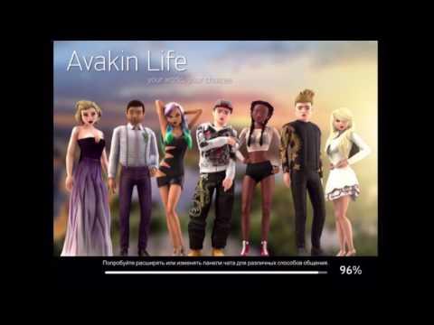 Как быстро повысить  уровень в Avakin life , мини летсплей