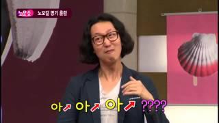 SEXY GIRL GAME SHOW TV KOREA