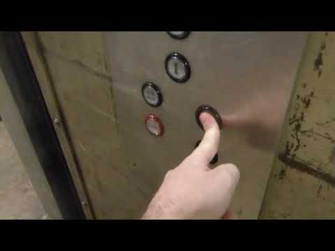 Montgomery Hydraulic Freight Elevator At Sears Music City Mall (Now Closed)