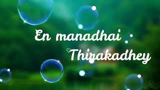 Sirikadhey cover version by Manish | Murali