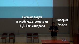 Олимпиадные задачи на уроке | Павел Чулков | Лекториум