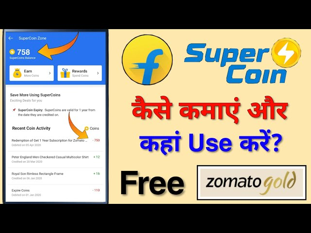 How To Earn Flipkart Supercoins & Use Them To Purchase Gaana, Zee5, Zomato Gold Membership & Voucher