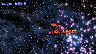 奄美大島出身のシンガーソングライター平田輝の11年ぶりとなる2011年7月...