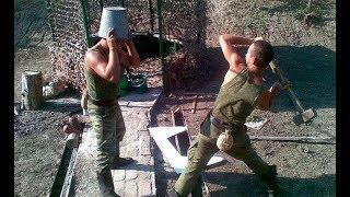 Армейские приколы и видео про армию. Смотреть смешной видео прикол.