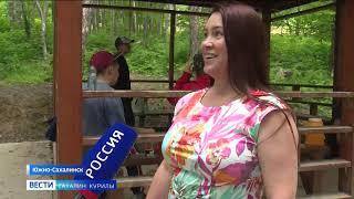 Вести.Сахалин-Курилы от 30 июня 2020 года