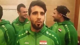 من الصين : بشار رسن يفاجئ لاعبين من المنتخب الاولمبي. طب وشوف شنو المناسبة