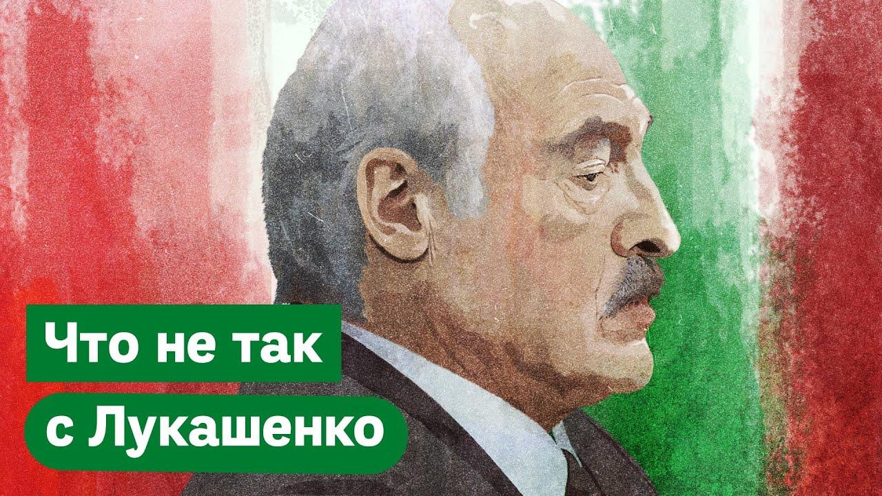 9 причин, почему Лукашенко плохой президент