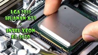 Супер сборка Huanan X79  intel Xeon E5 2670