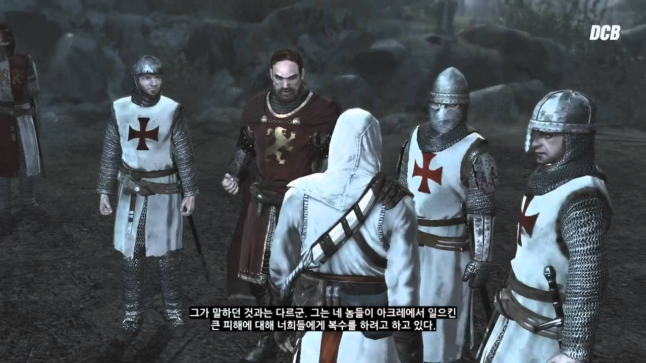 Assassin S Creed Memory Block 6 Story Cutscenes Korean Subs