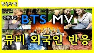 호주반응│Foreigners reaction about BTS in Australia│방탄소년단 처음 본 외국인 반응│in Hydepark