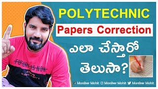 How Polytechnic Papers correction happens?