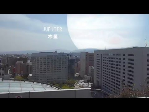 If the Jupiter were at the same distance as the Moon 【もし木星が月と同じ距離にあったら 】