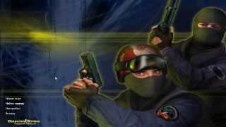 Устанавливаем CSDM-ботов на Counter Strike 1.6(Подпишись - http://www.youtube.com/channel/UCtUEAwPdbkizTJtuXopJD1A CSDM-боты - http://yadi.sk/d/8M-YcqjWHzVPh Подпишись на меня!, 2014-02-16T17:24:31.000Z)