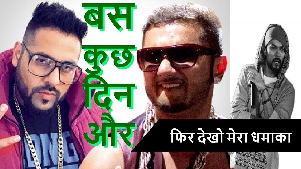 Honey Singh Ka Gana Video  Yaariyan Film Ka Gana Video Mp4 - 2018-08-10-4589