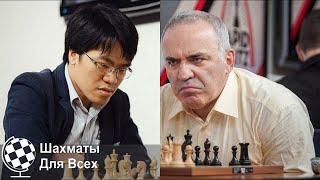 Шахматы. Ле Кванг Льем проявил неуважение: Гарри Каспаров недоволен!