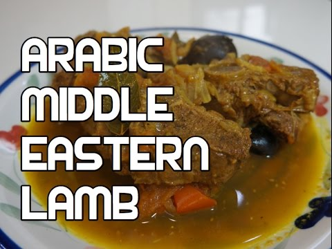 Arabic roast lamb recipe middle eastern cooking video youtube youtube premium forumfinder Choice Image