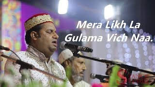 Karamat Ali Qawal - Mera Likh La Gulama Vich Naa.